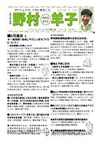 ニュース no.91 (2016.7.1)