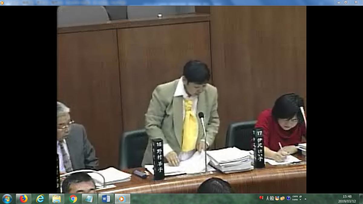 2019.3.1本会議 議案第4号 後期高齢者医療特別会計補正予算(第1号)質疑原稿