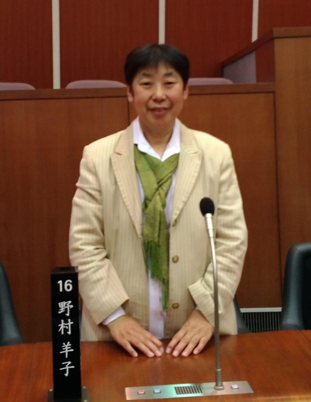 2019.3.4 総務委員会 30請願第2号「消費税増税中止について」 賛成討論