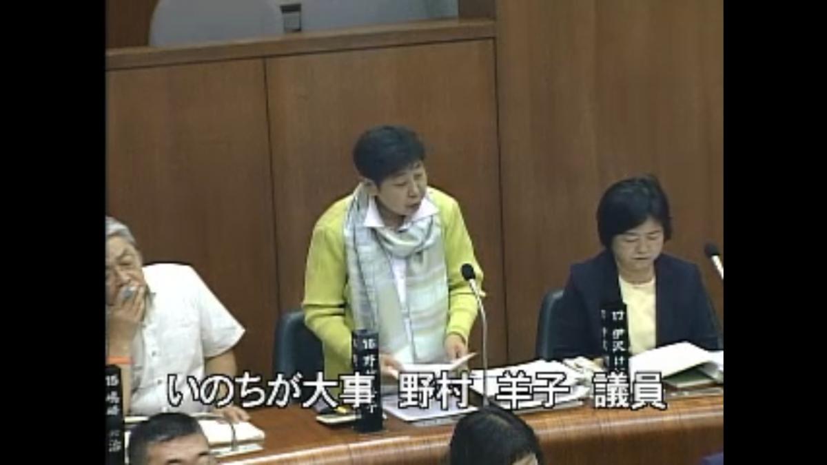 2019.9.6本会議即決議案 2印鑑条例改正 質疑・討論