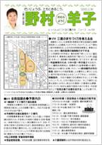 ニュース no.126 (2020.2.18)
